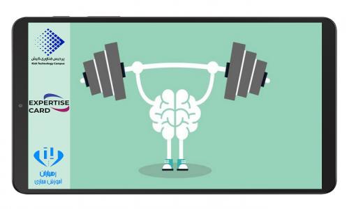 دوره آنلاین روانشناسی ورزشی-کیش تک