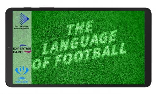 دوره آنلاین زبان تخصصی فوتبال
