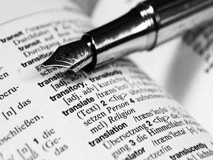 انجمن صنفی مترجمان