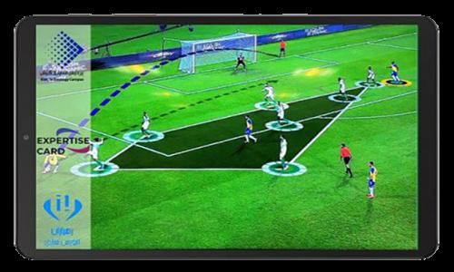 دوره-آموزش-آنالیزور-فوتبال-کیش-تک-پردیس-فناوری-کیش-سامانه-مجازی-رهیاران-480x325