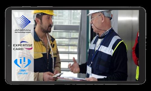 پردیس فناوری کیش-کیش تک-مزاياي شركت در دوره بازرسي آسانسور