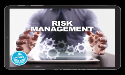 کارگاه مدیریت ریسک پروژه مبتنی بر استاندارد PMBOK دانشگاه تهران